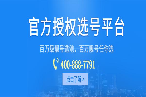 成都400电话外包(成都哪家公司办理400电话比较好。。求帮助。。)